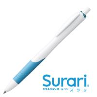 スラリ0.7ホワイト軸(単色ボールペン)